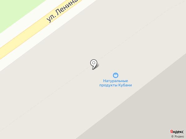 Алиса на карте Георгиевска