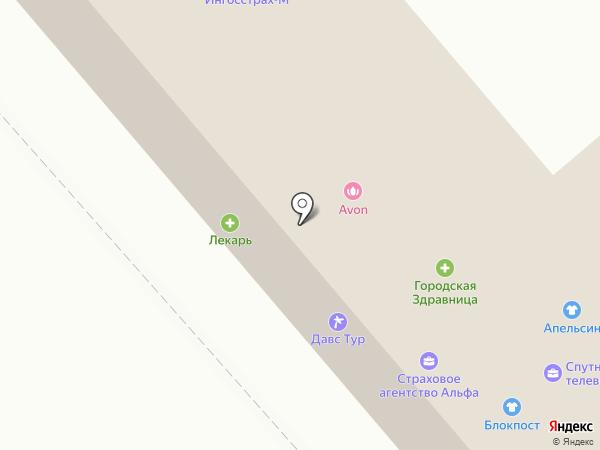 АСА на карте Георгиевска