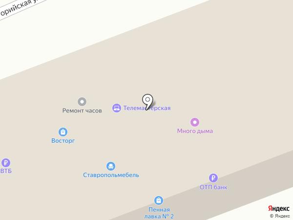 Пульсар на карте Георгиевска