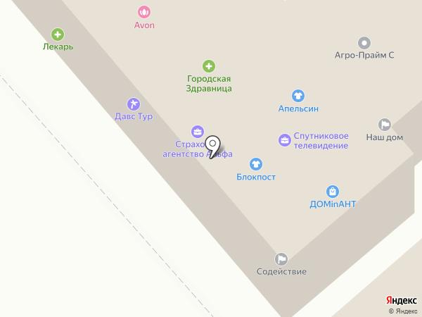 Содействие, ПК на карте Георгиевска