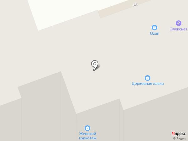 Магазин одежды на карте Дзержинска