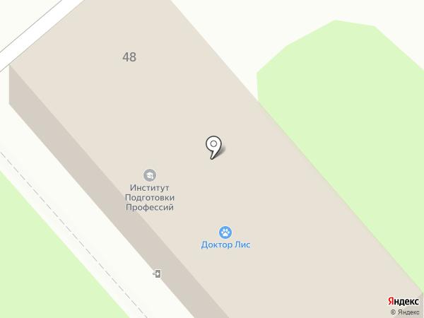 Велл на карте Георгиевска