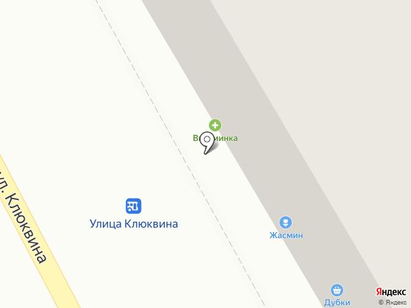 Жасмин на карте Дзержинска
