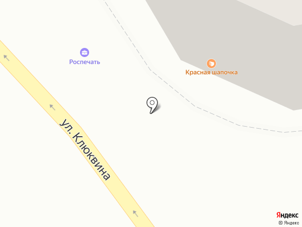 Роспечать на карте Дзержинска