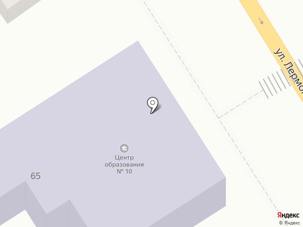 Центр образования №10 г. Георгиевска на карте Георгиевска