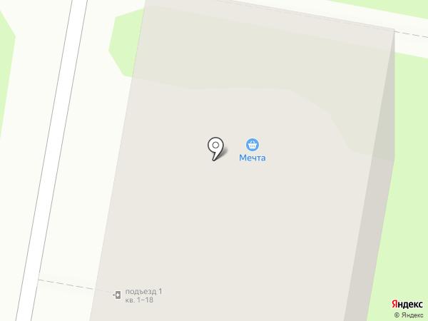 Флора-1 на карте Дзержинска