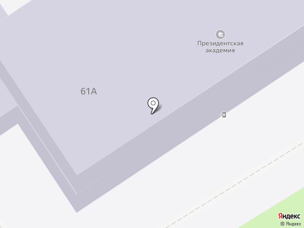 Российская академия народного хозяйства и государственной службы при Президенте РФ на карте Дзержинска