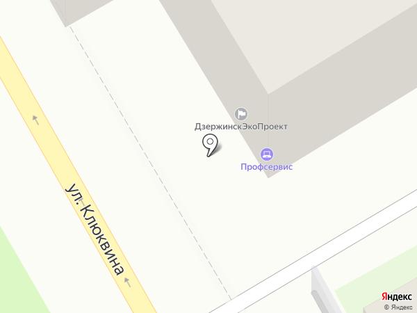 Профсервис на карте Дзержинска