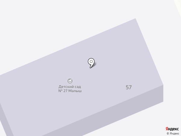 Детский сад №27, Малыш на карте Георгиевска
