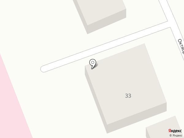 Городская ветеринарная лечебница на карте Георгиевска