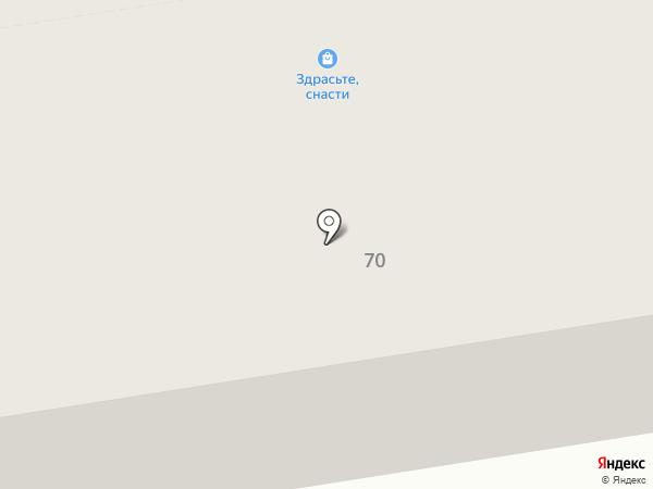 Эталон-Р на карте Дзержинска