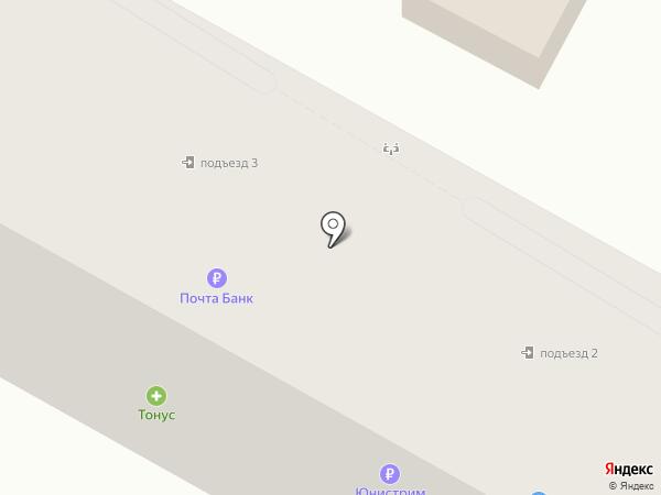 Почтовое отделение №6 на карте Георгиевска