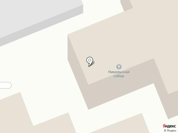Собор Николая Угодника Чудотворца на карте Георгиевска