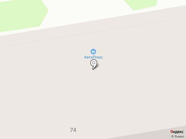АвтоПлюс на карте Дзержинска