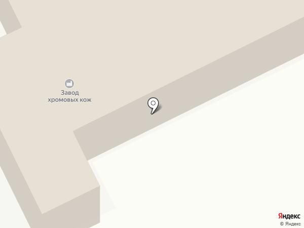 Богородский завод хромовых кож на карте Богородска