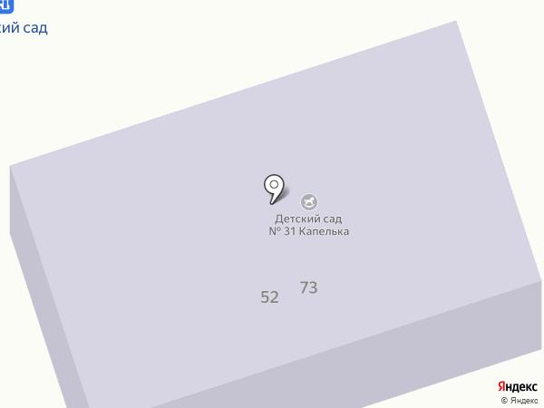 Детский сад №5, Росинка на карте Георгиевска