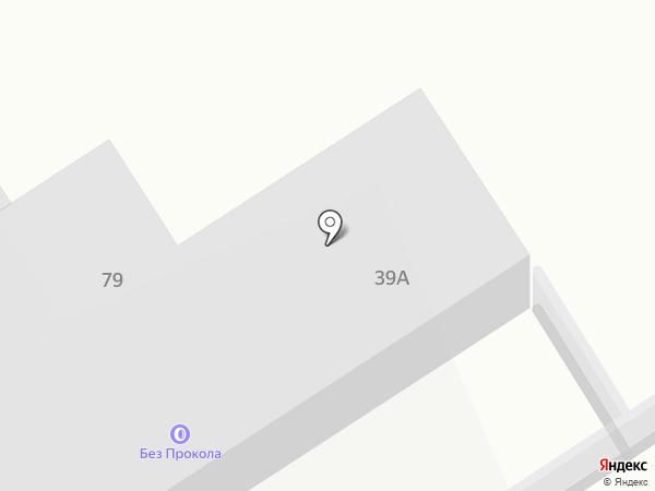 У дороги на карте Дзержинска