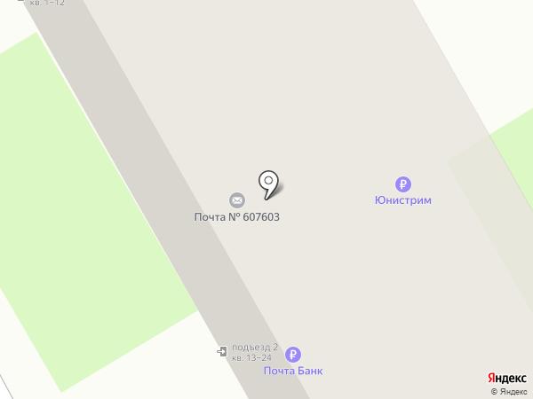Почтовое отделение №3 на карте Богородска