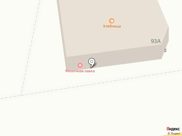 Магазин мяса на карте Дзержинска