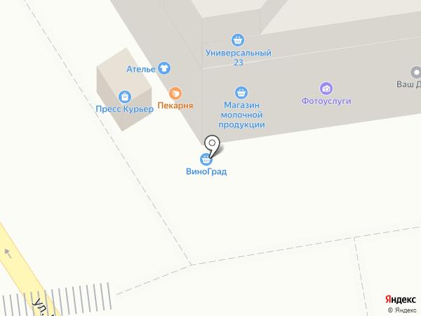 Центр по фото на документы на карте Дзержинска