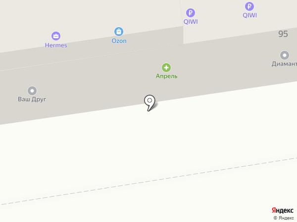 Комиссионный магазин на карте Дзержинска