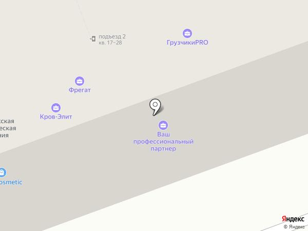 SMA Agency на карте Дзержинска
