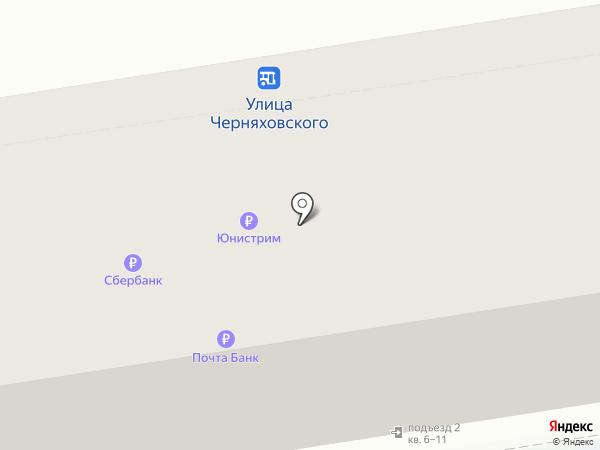 Почтовое отделение №16 на карте Дзержинска