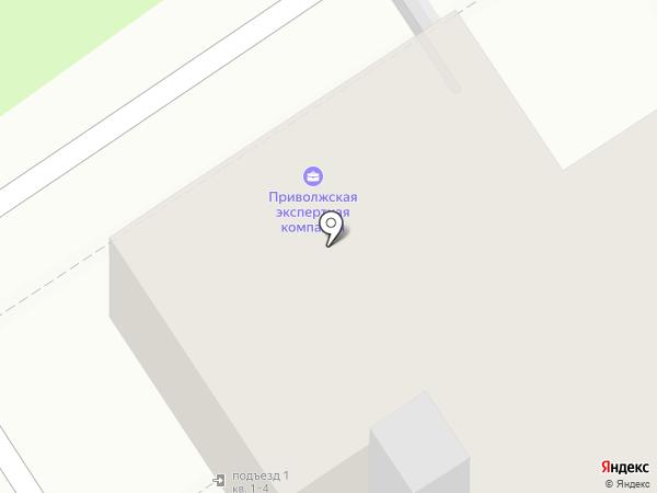 Приволжская экспертная компания на карте Дзержинска