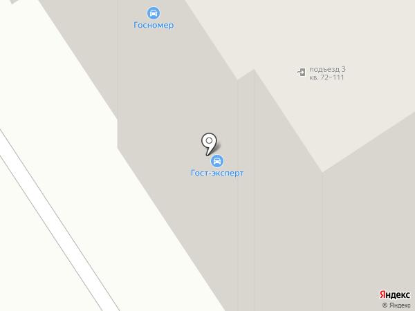 Лидер-Экспресс на карте Дзержинска