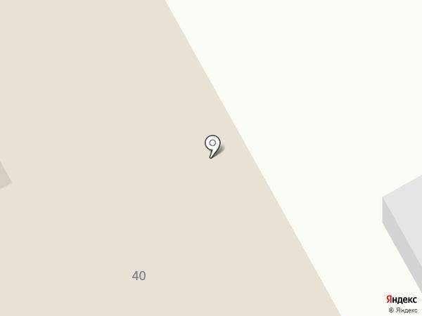 ДомСервис на карте Богородска