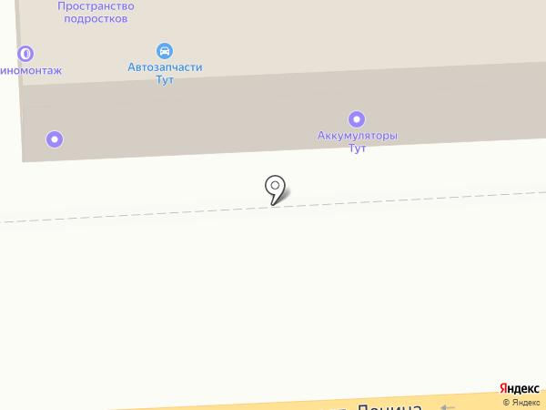Cenam net на карте Дзержинска