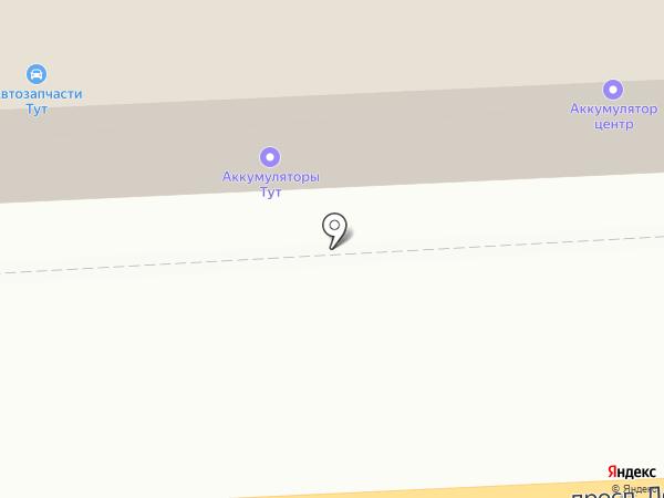 Cairo Night на карте Дзержинска