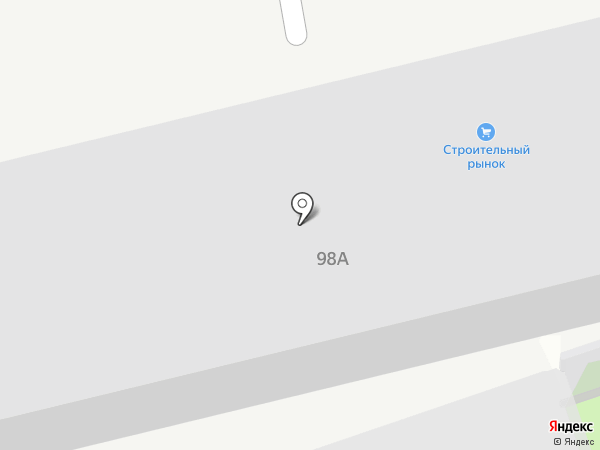 РЕМСТРОЙБЫТ НН на карте Дзержинска