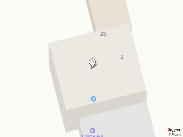 У ДОМА на карте Богородска