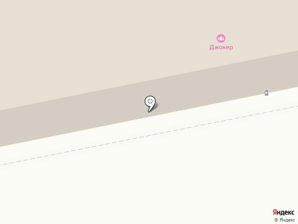 ИМПОРТКАР на карте Дзержинска