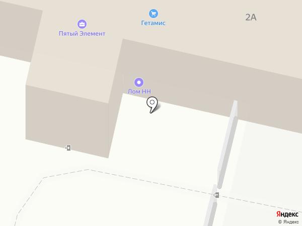 Димакс-Д на карте Дзержинска