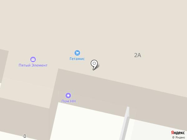 Окахим на карте Дзержинска