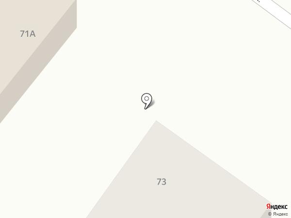Надежда на карте Богородска