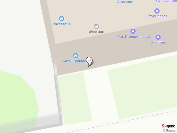 Евроград-НН на карте Дзержинска