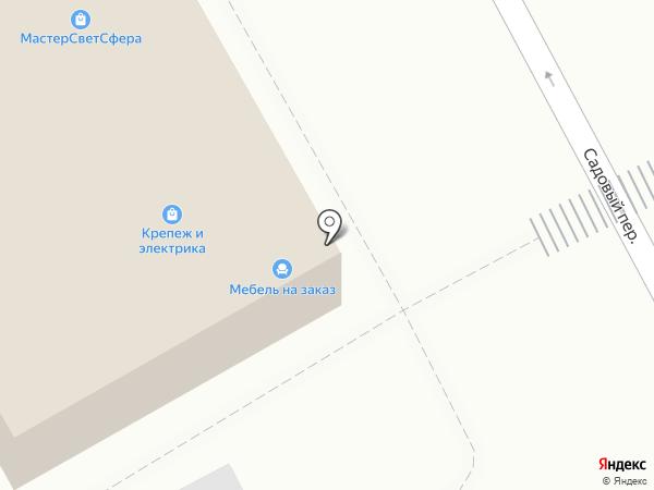 Магазин крепежа и инструмента на карте Богородска