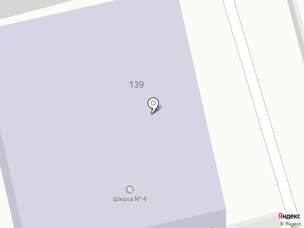 Школа №4 на карте Богородска
