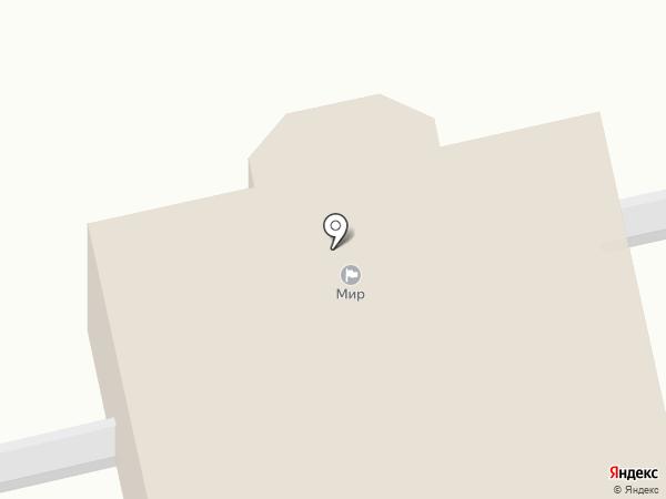 МИР на карте Богородска