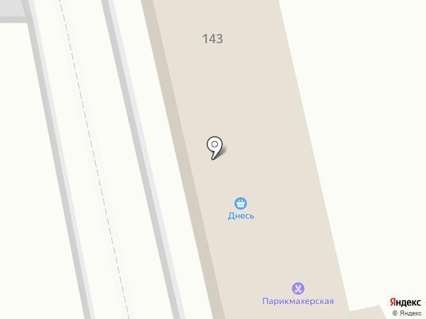 Феникс на карте Богородска