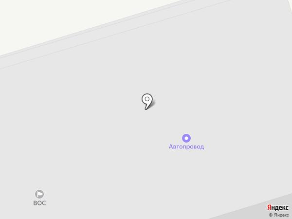 Производственная организация автопроводов на карте Богородска