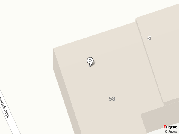 Богородская межрайонная ветеринарная лаборатория на карте Богородска