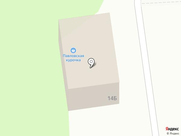 Павловская курочка на карте Богородска