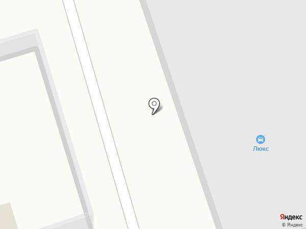 САМСУСАМ на карте Богородска