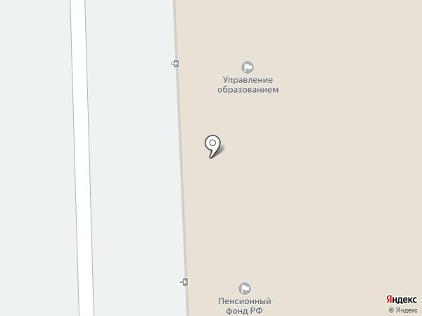 Многофункциональный центр предоставления государственных и муниципальных услуг населению и юридическим лицам на территории Богородского муниципального района Нижегородской области, МБУ на карте Богородска