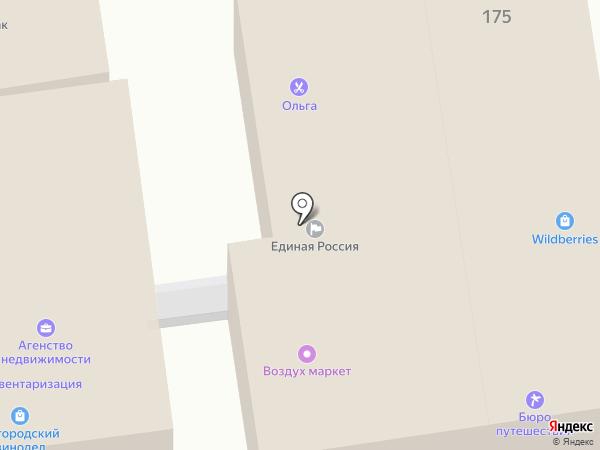 TianDe на карте Богородска