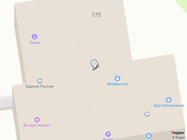 Бюро путешествий на карте Богородска